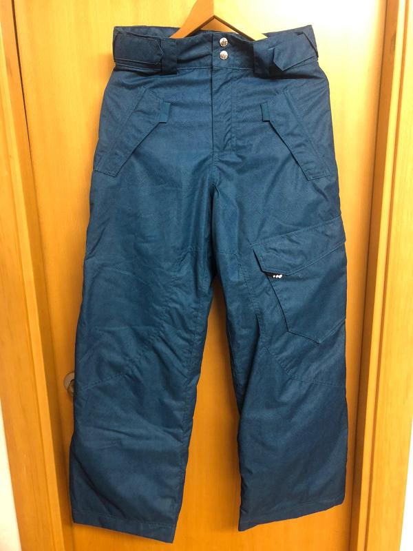 Pantalon esqui