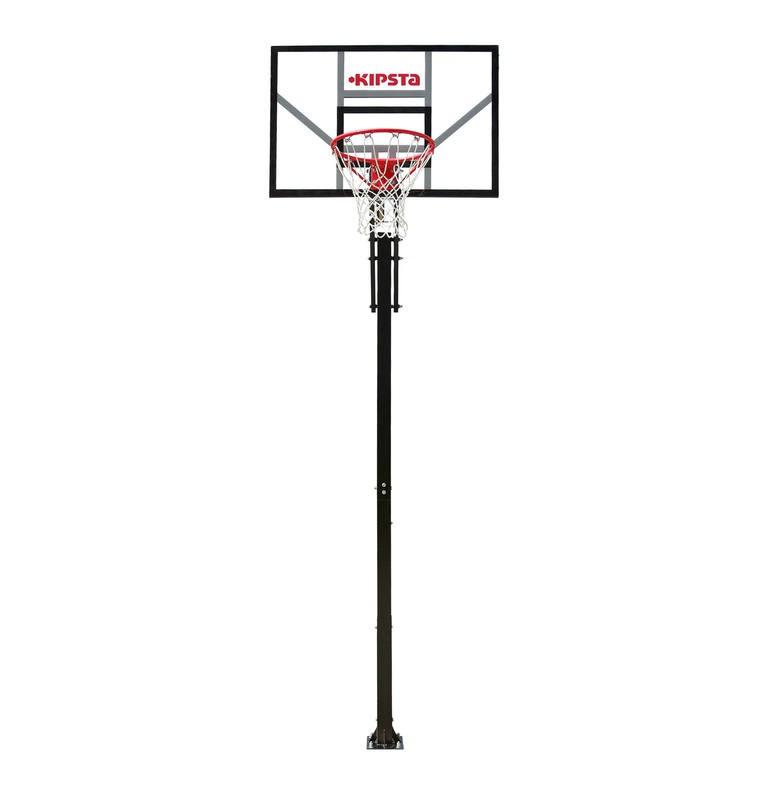 panier basket b700 pro Kripsa