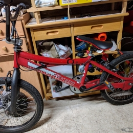 BMX Mongoose Pro Oz